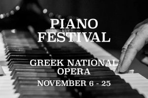 Piano Festival Athens Greek National Opera