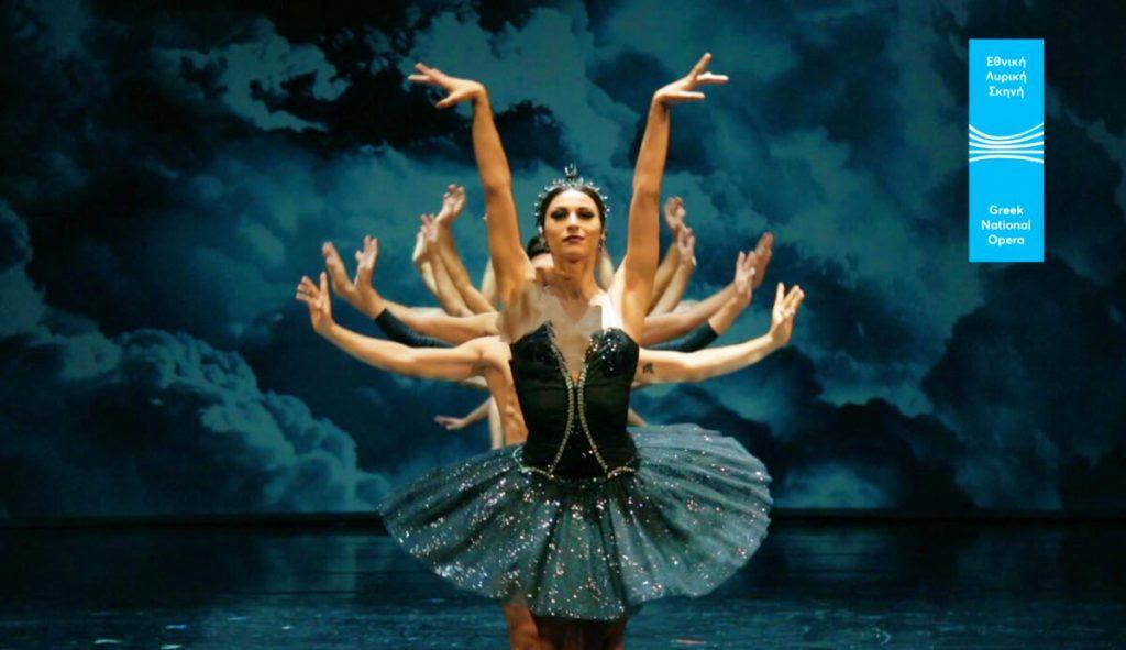 Swan Lake Greek National Opera Athens