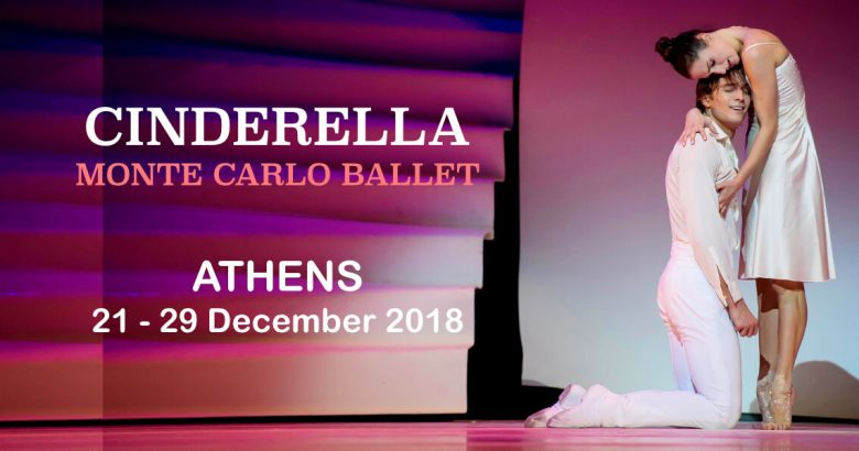 Cinderella Monte Carlo Ballet Athens Megaron