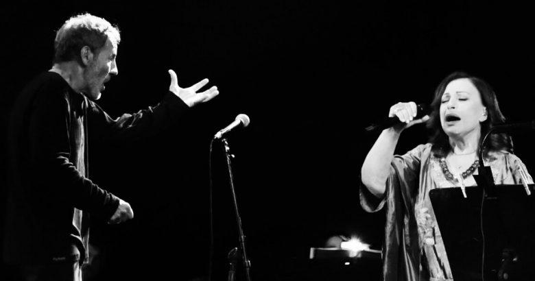 Greek Singers Athens Alexiou Xarhakos