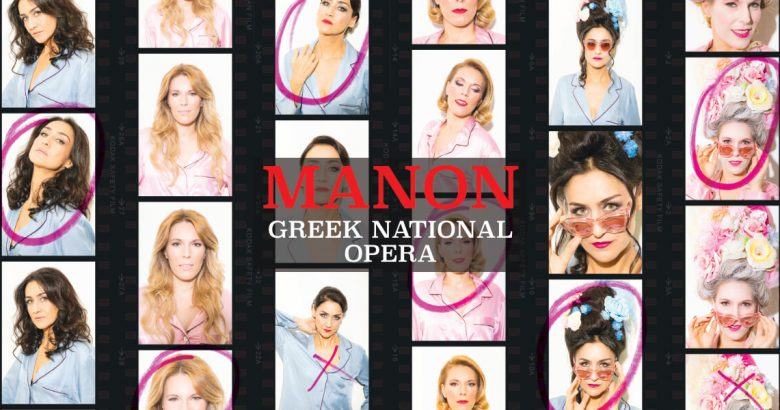 Manon Greek National Opera Athens