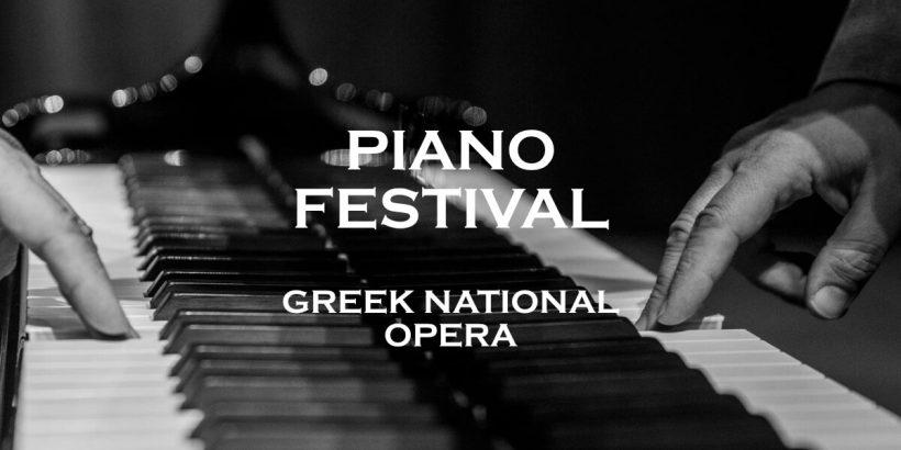 Piano Festival Greek National Opera