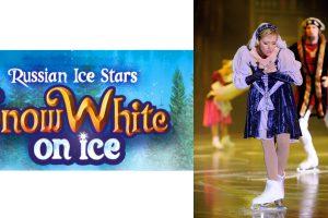 Snow White on Ice Athens