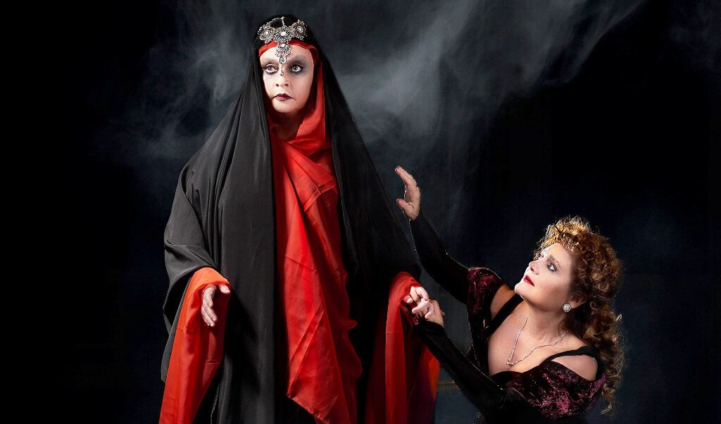 WITCHES OF SMYRNA Athens Pallas Theatre