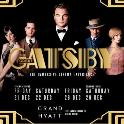 Cinema Alive Athens Gatsby