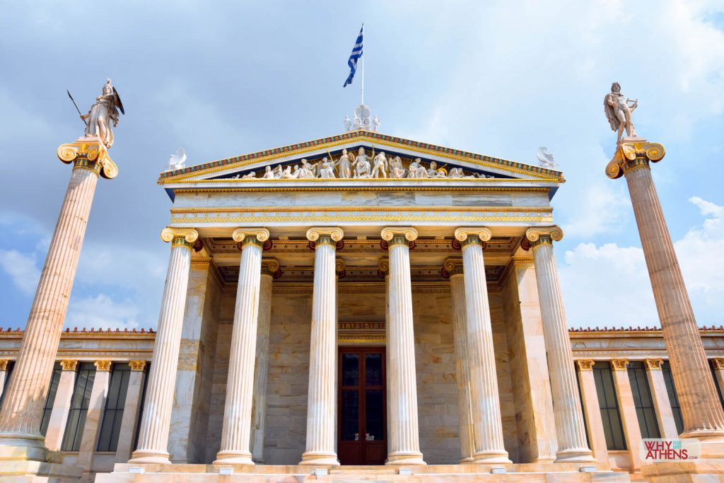 Neoclassical Buildings Athens Academy