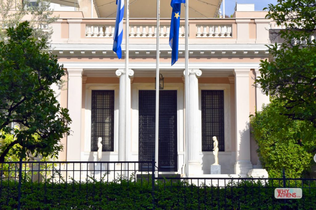 Neoclassical Buildings Athens Maximos Mansion I
