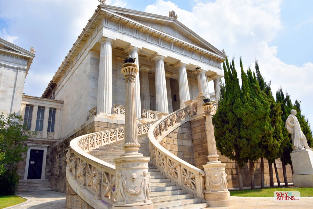 Neoclassical Buildings Athens National Library