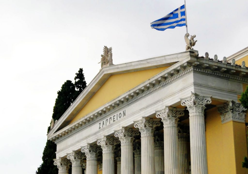 Neoclassical Buildings Athens Zappeion