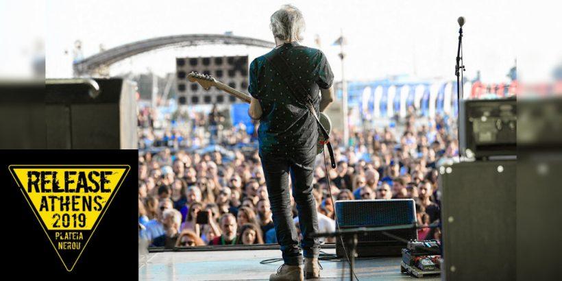 Release Athens Festival Nerou