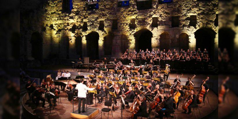 Odeon Athens Armonia Atenea