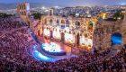 Athens Epidaurus Festival Odeon Herodes