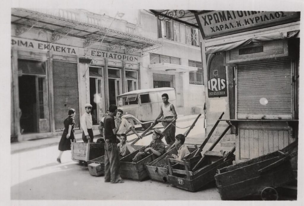 Athens WWII Photographs Mercantile