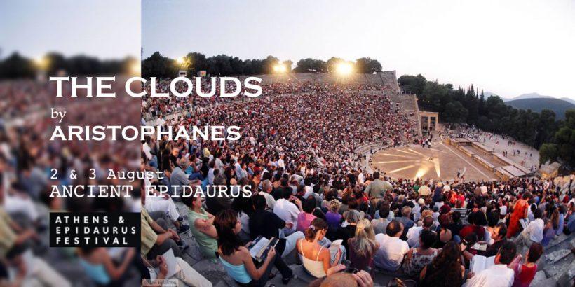 Clouds Epidaurus Theatre Athens Festival