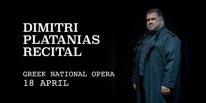 Dimitri Platanias Recital Greek National Opera