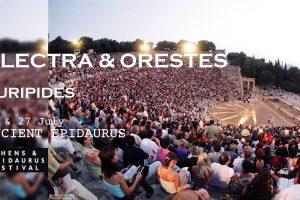 Electra Orestes Epidaurus Theatre Athens Festival