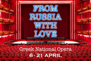 From Russia With Love GNO Athens