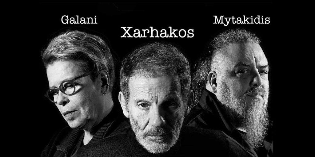Galani Xarhakos Mytakidis Gazarte Athens