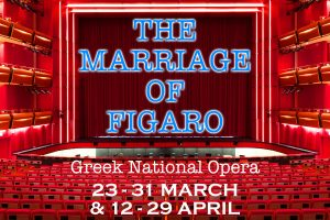 MARRIAGE OF FIGARO GNO ATHENS