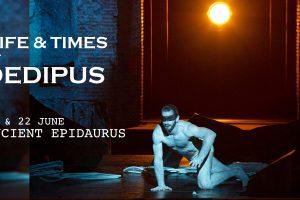 OEDIPUS Epidaurus Theatre Athens Festival