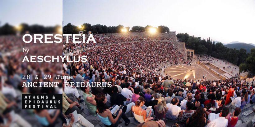 Oresteia Epidaurus Theatre Athens Festival