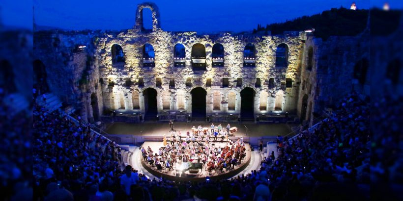 Odeon Herodes Athens Festival