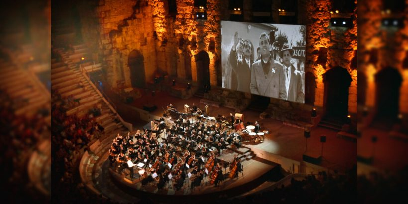 Steven Spielberg Odeon Athens Festival