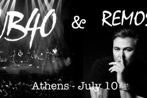 UB40 Antonis Remos Athens