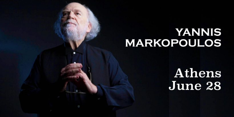 Yannis Markopoulos Odeon Athens Festival