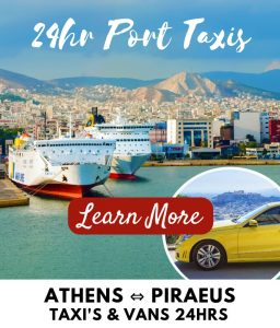 Piraeus Port Transfer Why Athens Taxi