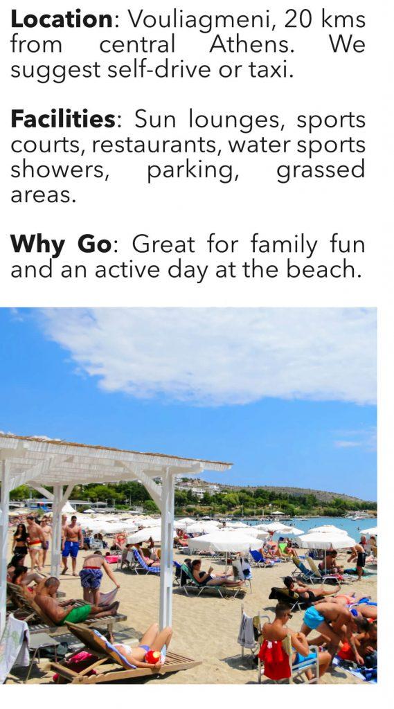 Best Athens Beaches Akti Vouliagmeni