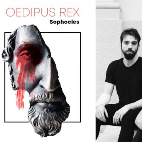Oedipus Rex Fimonoi Theater