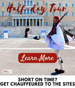 Why Athens Half Day Tour