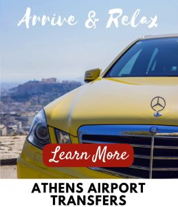 Why Athens Side Bar Airport Taxi