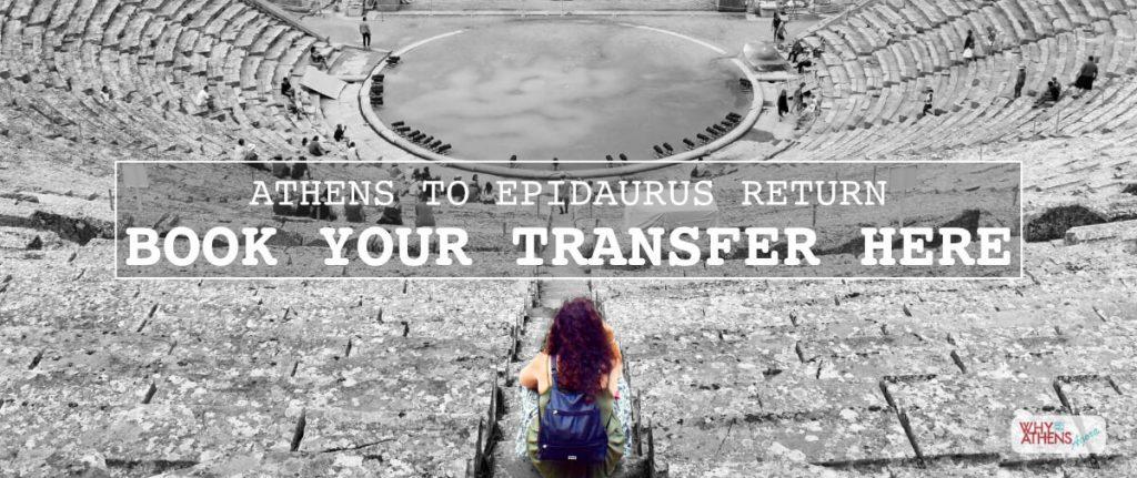 Why Athens Epidaurus Theatre Bus