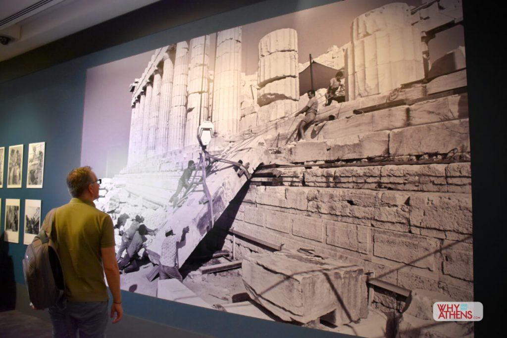 Acropolis Museum Events Chisel Exhibition VI