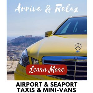 Athens Tours Airport Taxis
