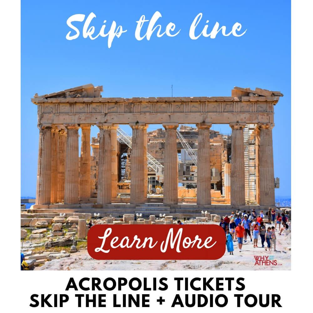 Athens Tours Skip Line Acropolis