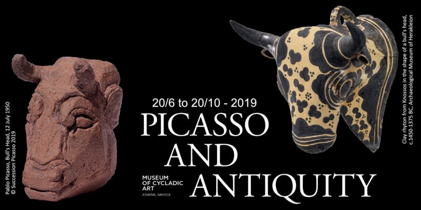 Picasso Cycladic Museum Athens Bull
