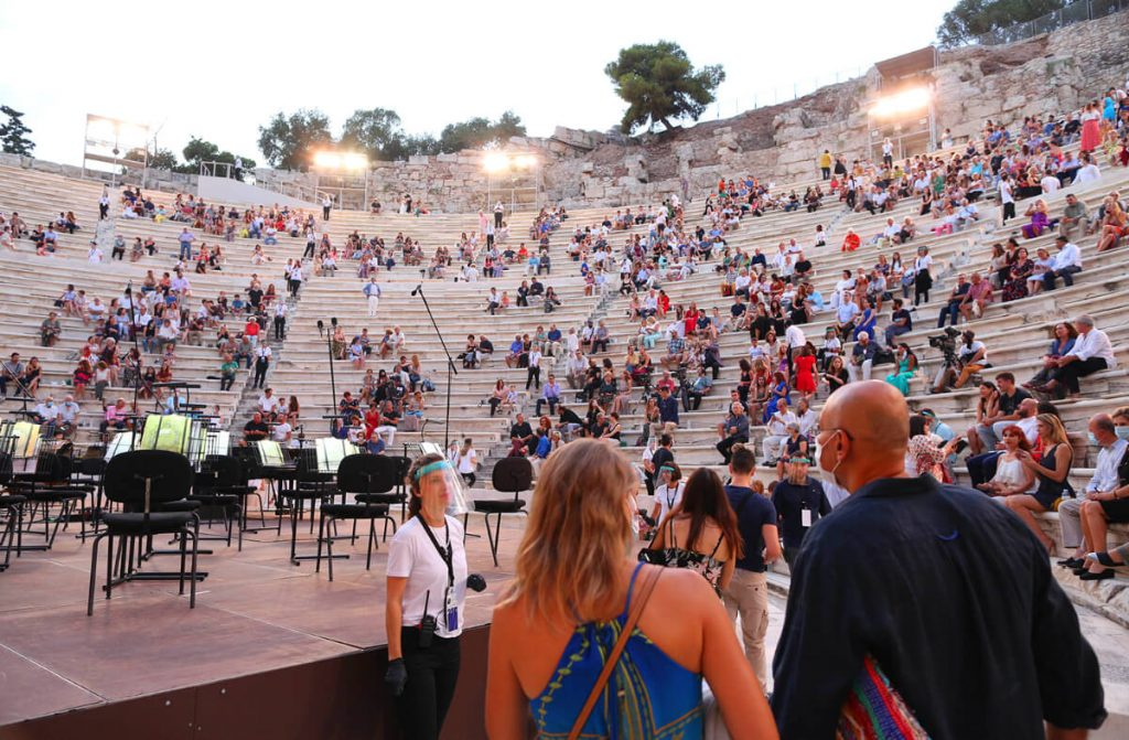 Odeon Herodes Atticus Theatre Entry