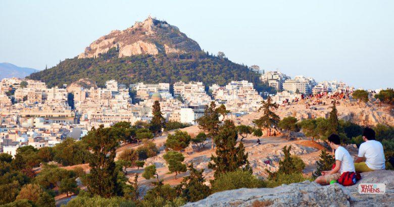 Hills of Athens Panoramic