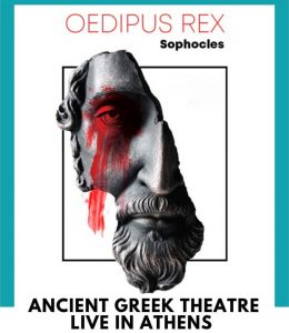 Oedipus Rex Why Athens City Guide