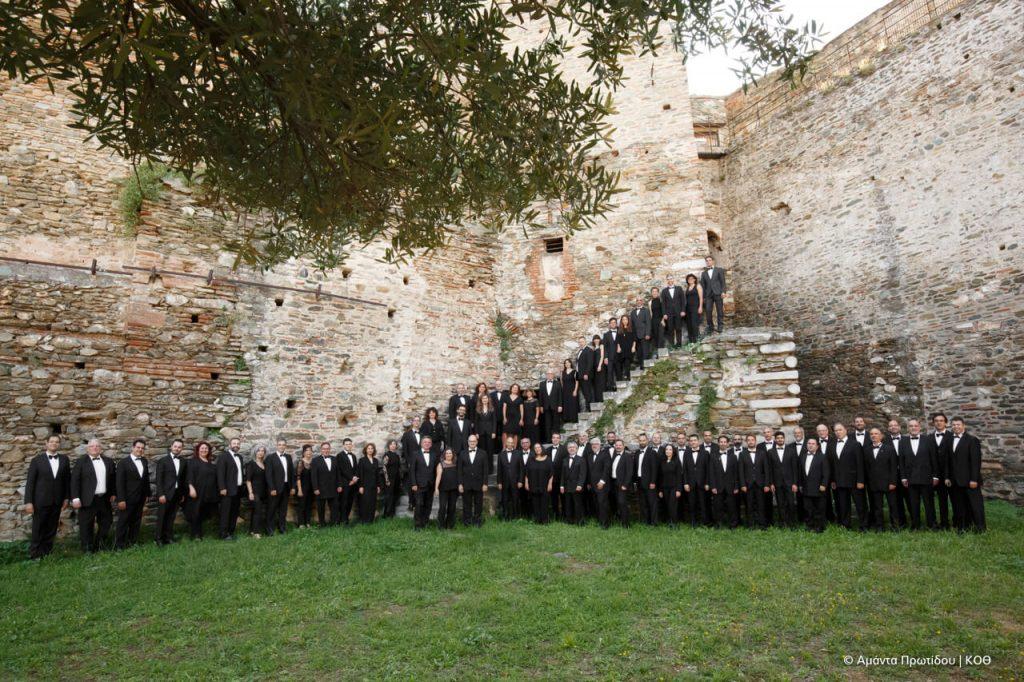 Bartok Vivaldi Thessaloniki State Orchestra