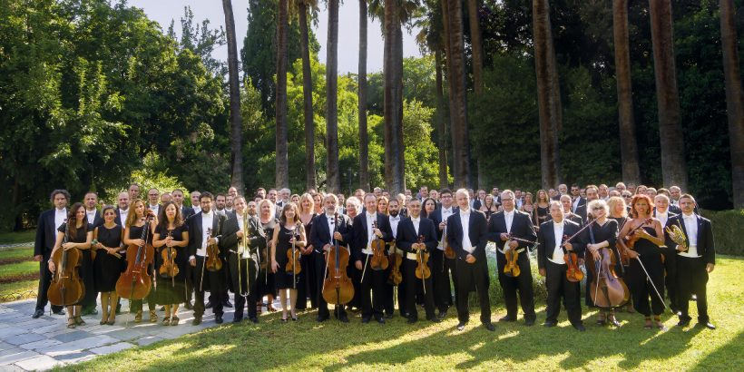 Beethoven Athens State Orchestra